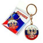 Что можно подарить коллегам ко Дню России?