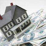 Покупка недвижимости. Хорошее ли вложение денег?