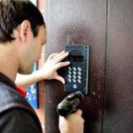 Как узнать, кто обслуживает домофон